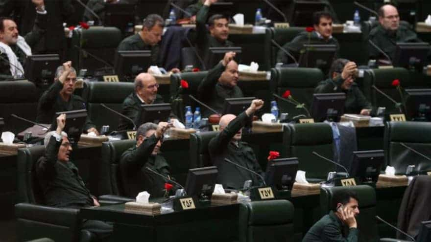 Partner Content - TENSE IN TEHRAN: Iranian Lawmakers Declare US Troops in the Middle East 'Terrorists'